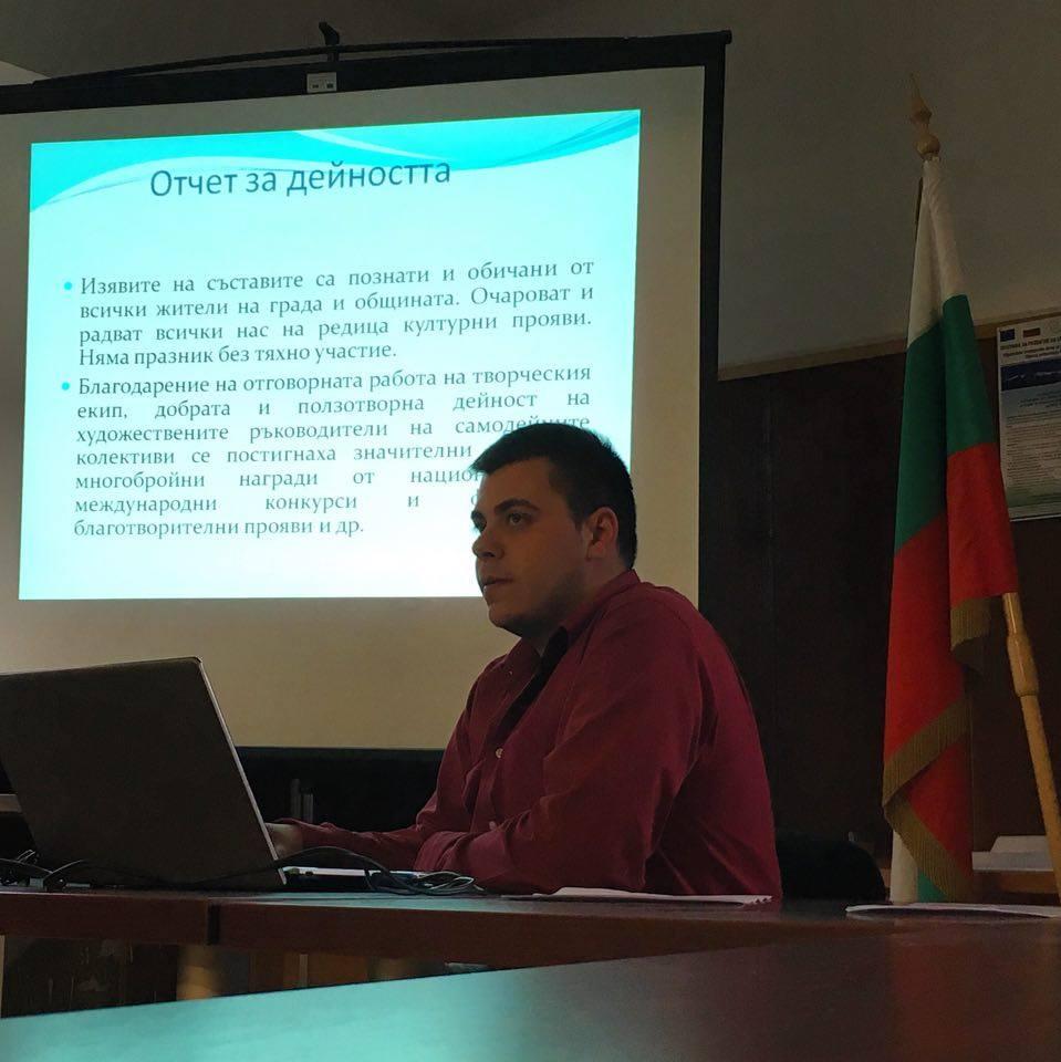 Читалището в Годеч отчете дейността си за 2015 г.