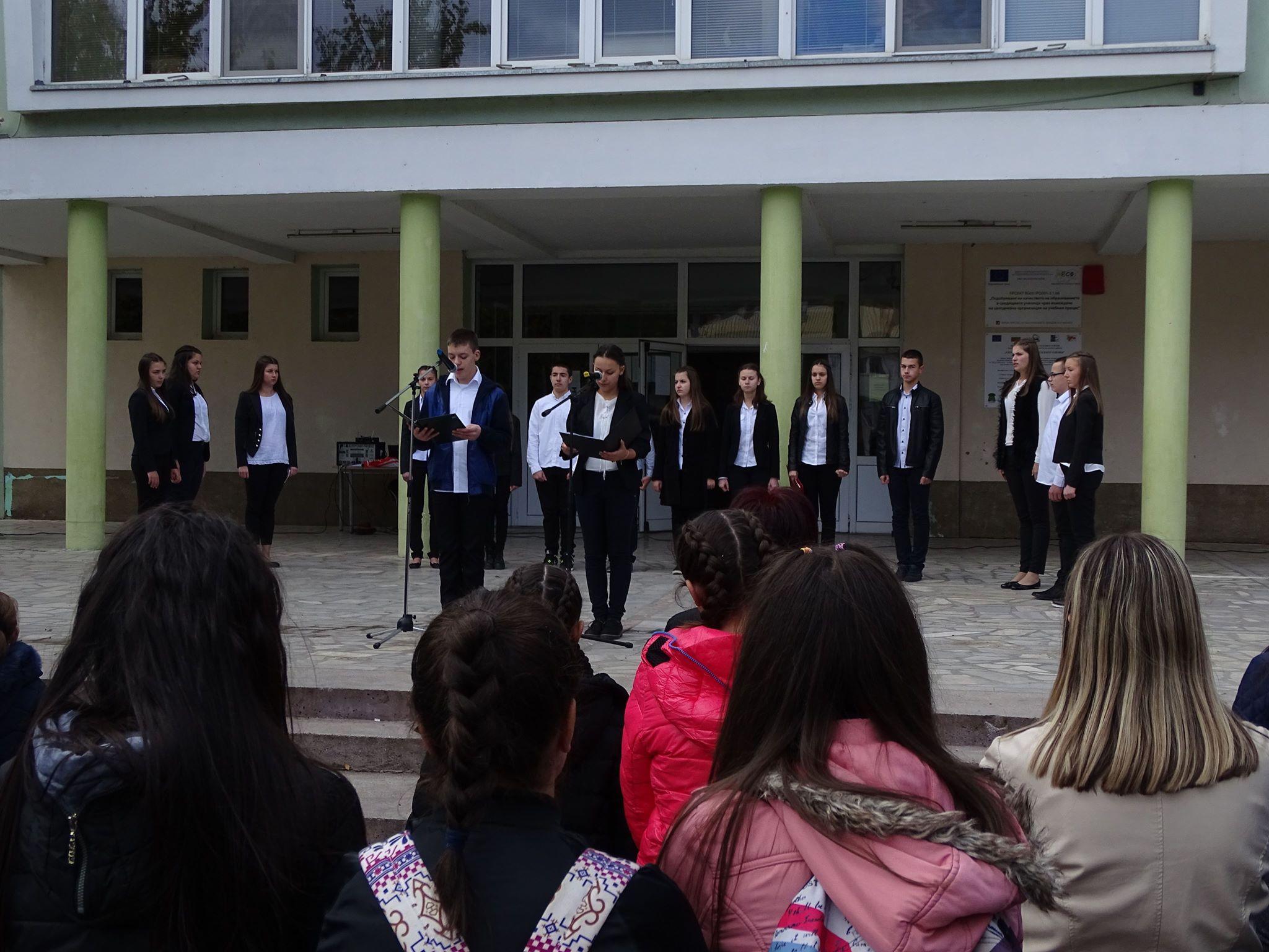 В навечерието на 1-ви ноември: Вижте младите будители на Годеч