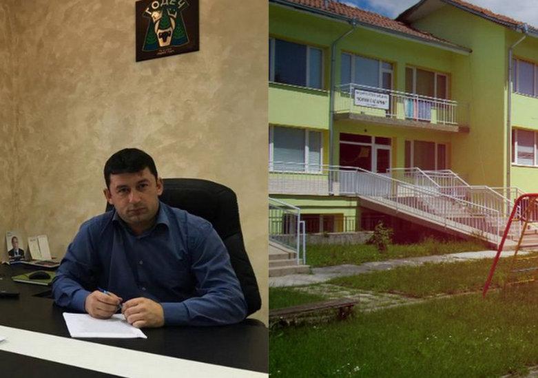 Община Годеч спечели пореден проект