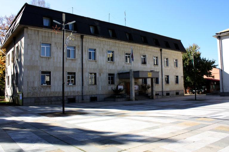 Публично обсъждане на проектобюджета на Община Годеч за 2018 г.