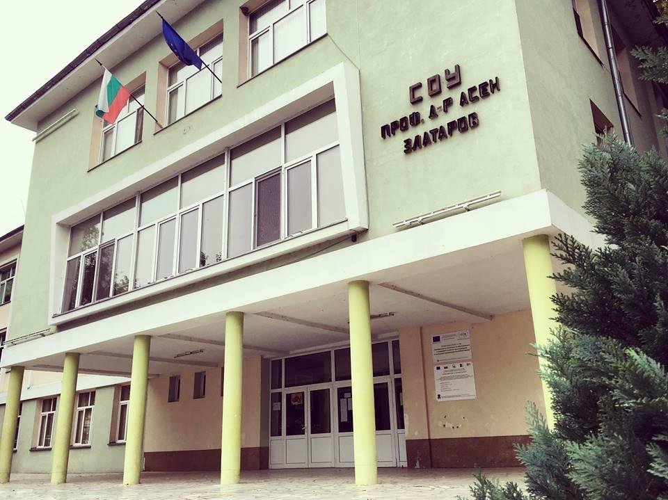 Ваканцията за учениците в Община Годеч се удължава